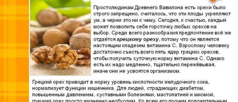 Любимое лакомство — фисташки! можно или нет есть орехи при гастрите, когда их кушать запрещено?