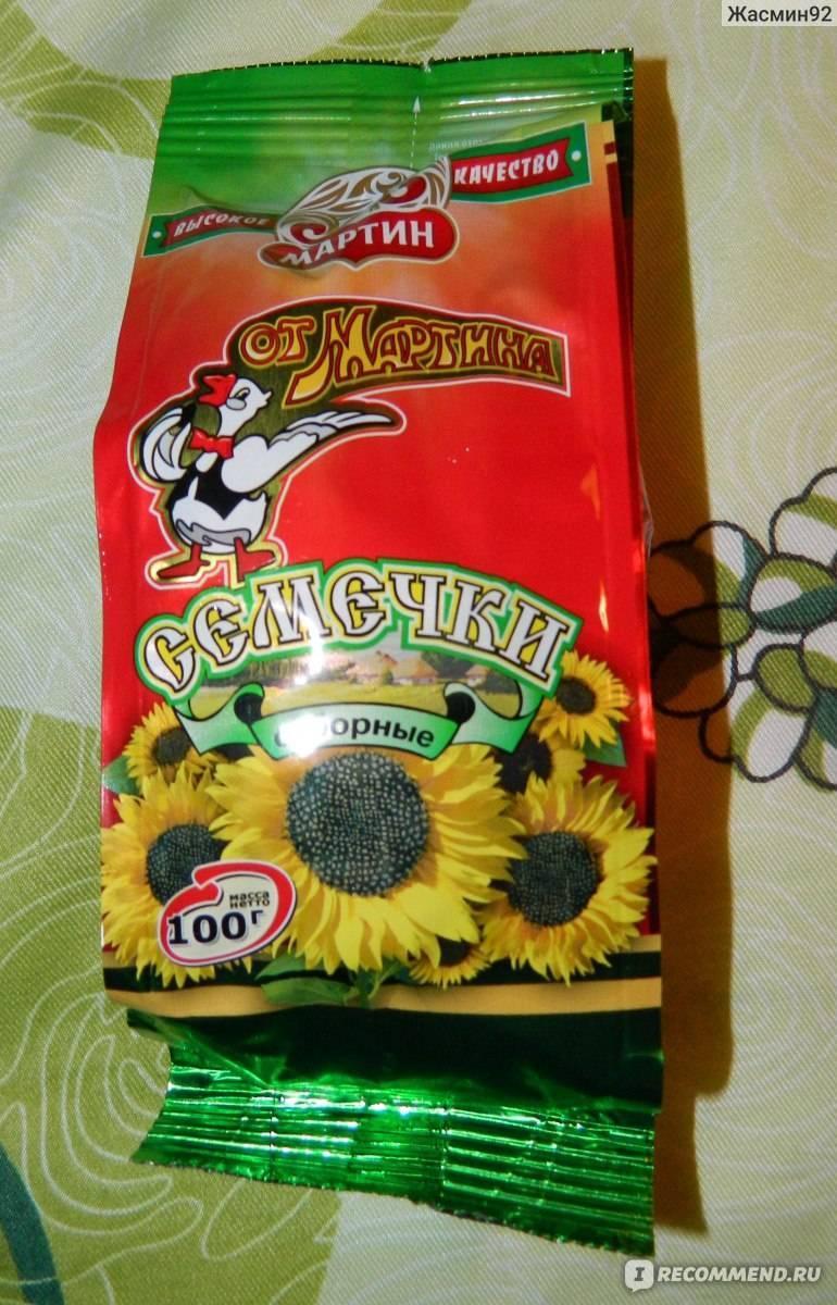 Самые вкусные семечки: рейтинг и отзывы