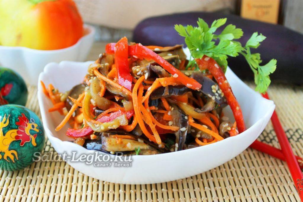 Баклажаны по-корейски - самые вкусные рецепты быстрого приготовления салата, хе и супа