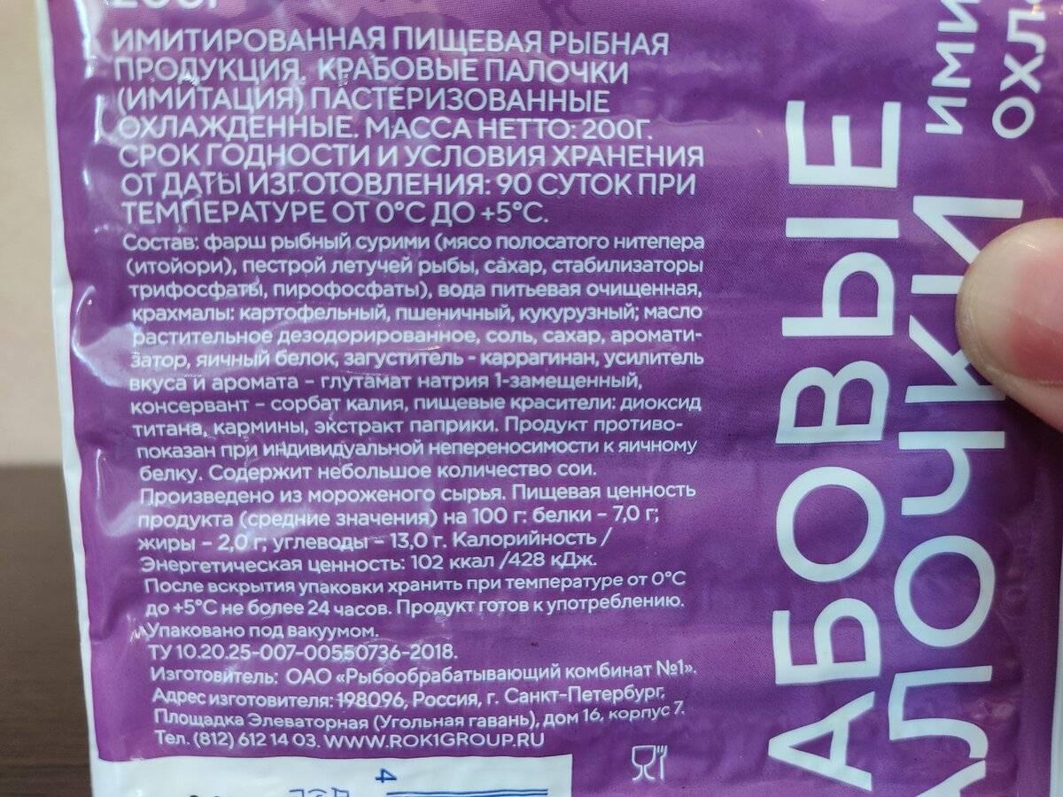 Арахис. польза, вред и калорийность продукта для организма