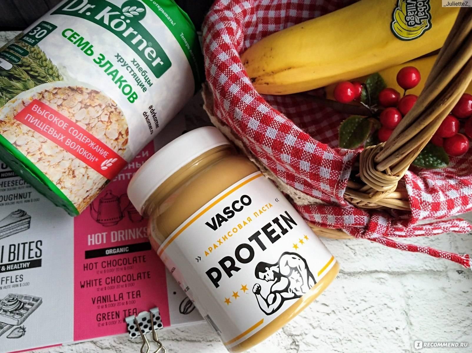 Арахисовая паста: польза и вред, состав, правила употребления
