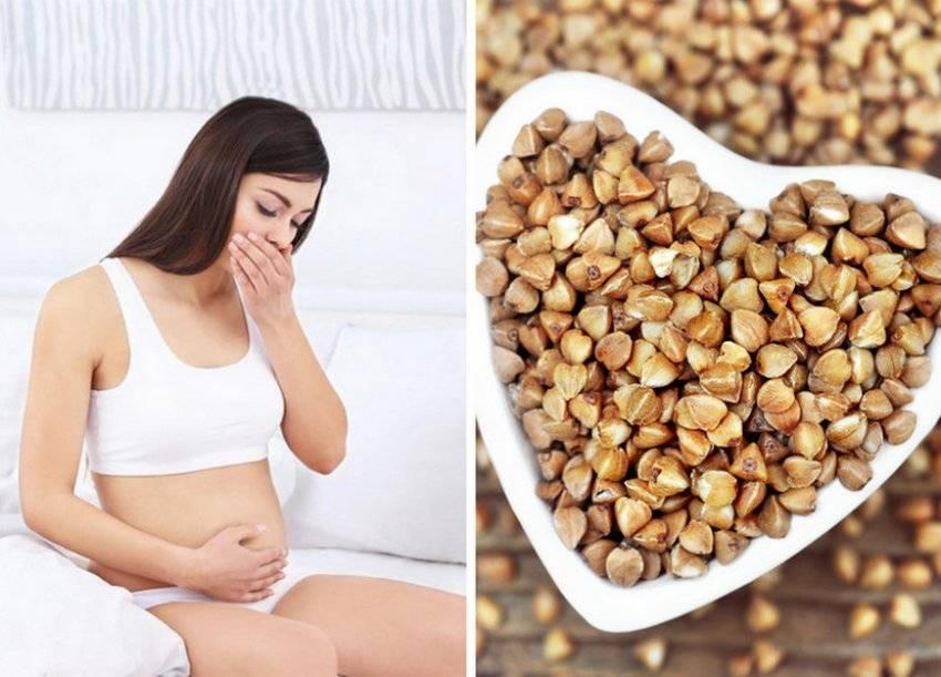 Кешью польза и вред для беременных женщин - польза или вред