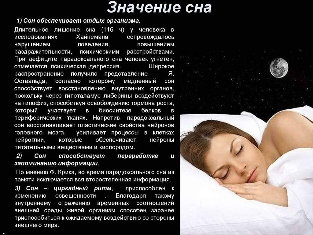 Сонник - толкование снов онлайн бесплатно - сонник дома солнца