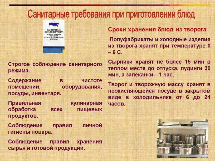 Правила стерилизации мяса, сала, птицы и рыбы при консервации
