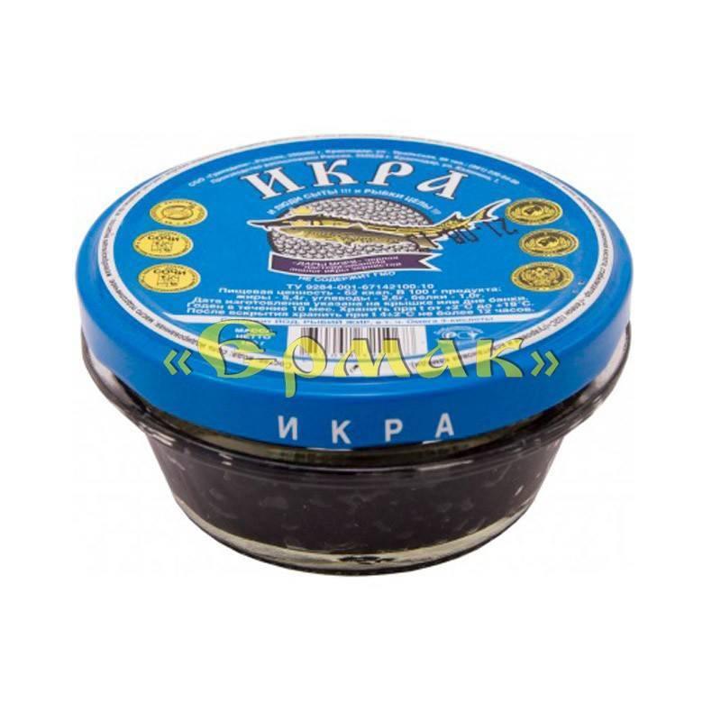 Способ консервирования икры рыб. советский патент 1991 года su 1662469 a1. изобретение по мкп a23b4/14.