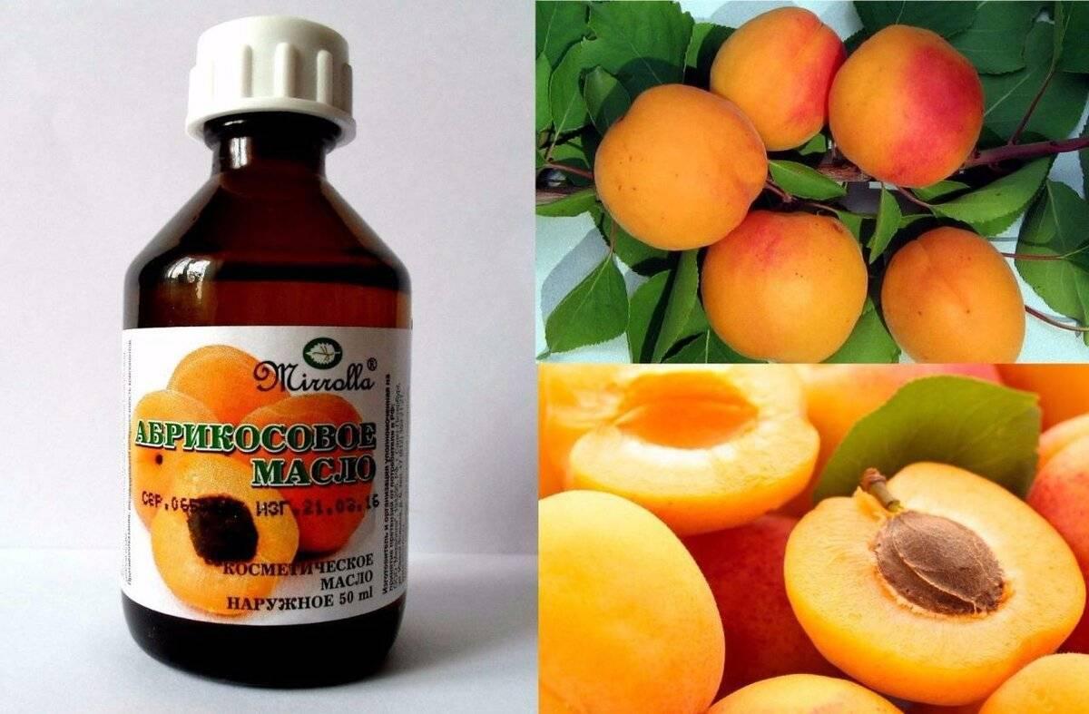 Масло абрикосовых косточек для лица, волос и ресниц