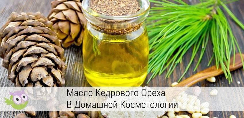 Волшебные свойства эфирного кедрового масла для ухода за кожей лица