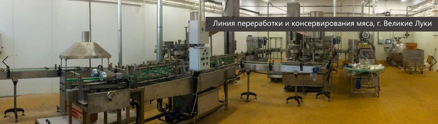 Подготовка тары к фасовке - киселева т.ф. теоретические основы консервирования - 1.doc