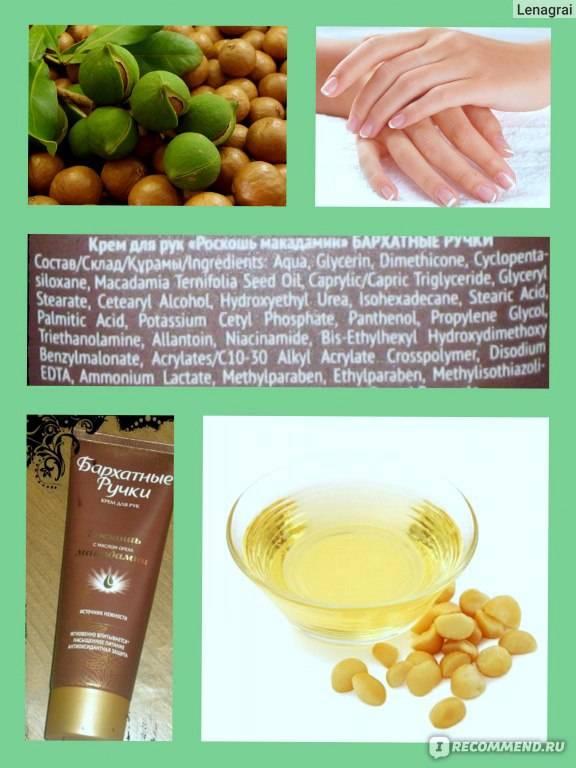 Масло ореха макадамии - свойства и применение, польза, как использовать |