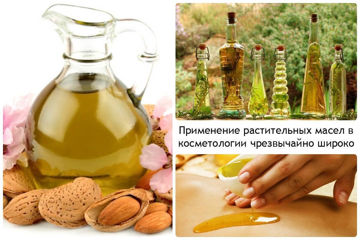 Полезные свойства хлопкового масла и противопоказания