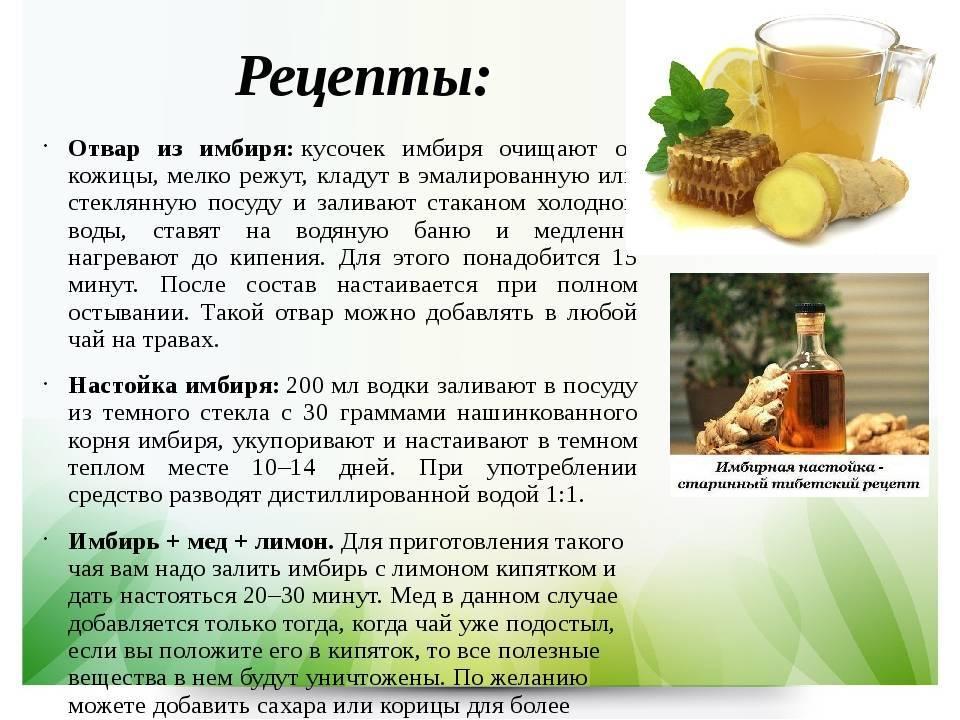Продукты питания при гастрите с пониженной кислотностью   компетентно о здоровье на ilive
