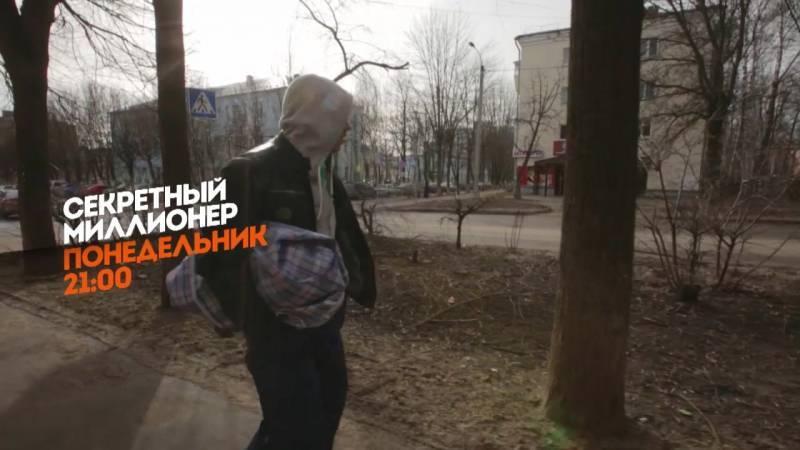Экс-миллионер боровой променял сытую жизнь в россии на нищету в сша
