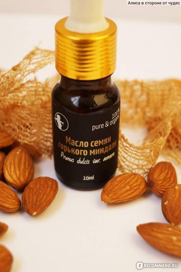 Миндальное масло для лица - 10 лучших рецептов