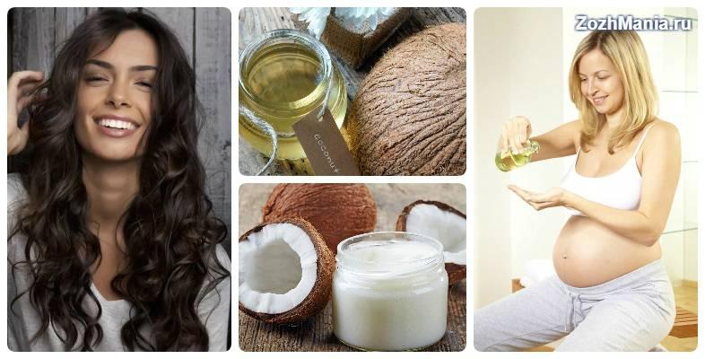 Кокос при грудном вскармливании и беременности. кокосовая стружка при грудном вскармливании