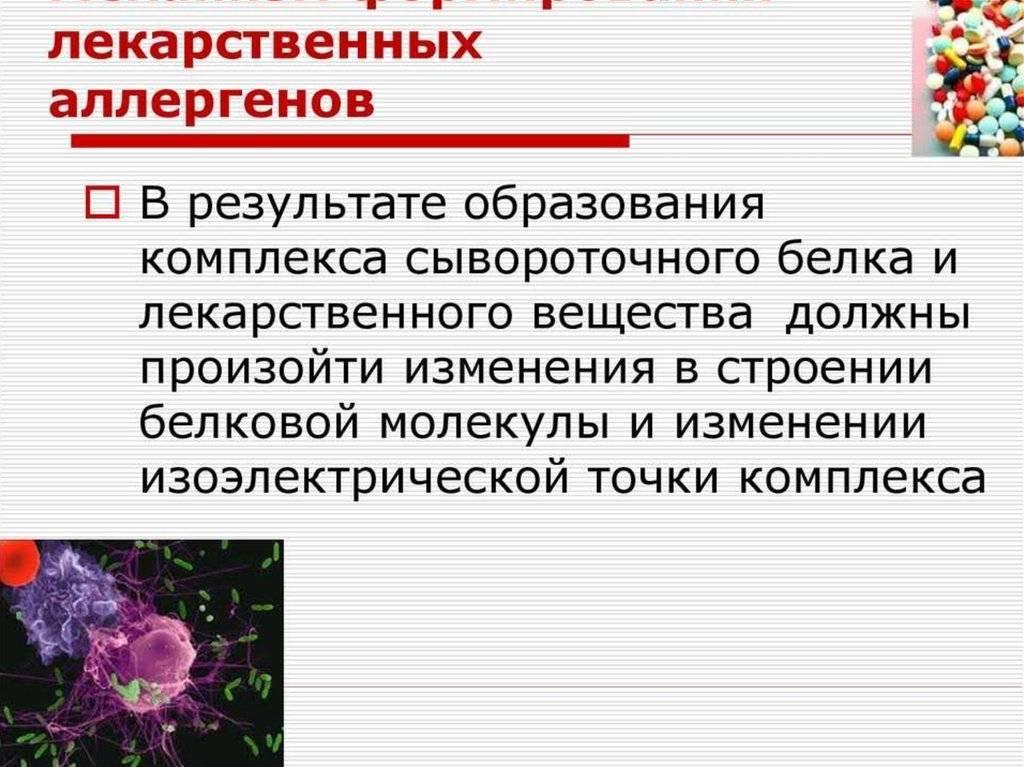 Аллергичен или нет орех макадамия: основные симптомы при заболевании, возможная реакция на другие растения этого семейства, лечение