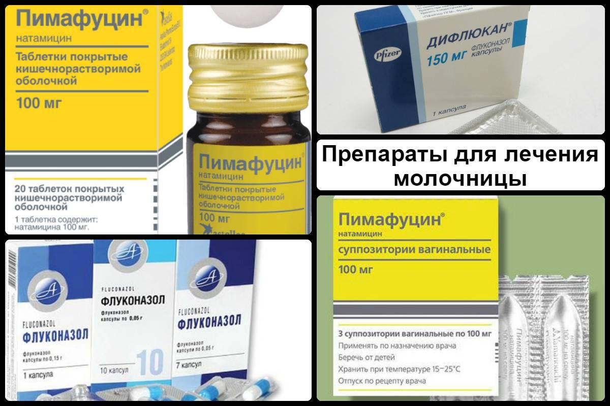 Диета при молочнице: список запрещенных и разрешенных продуктов