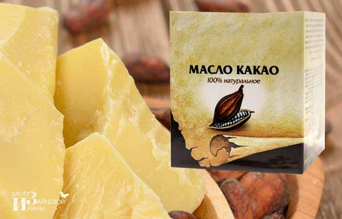Масло какао: о свойствах и составе продукта, правилах применения. масло какао: правила применения в народной медицине