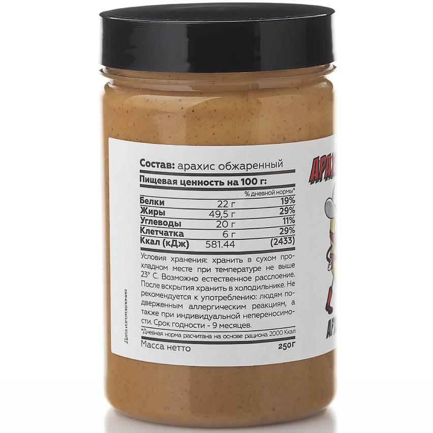 Арахисовая паста в домашних условиях | рецепт с фото и видео