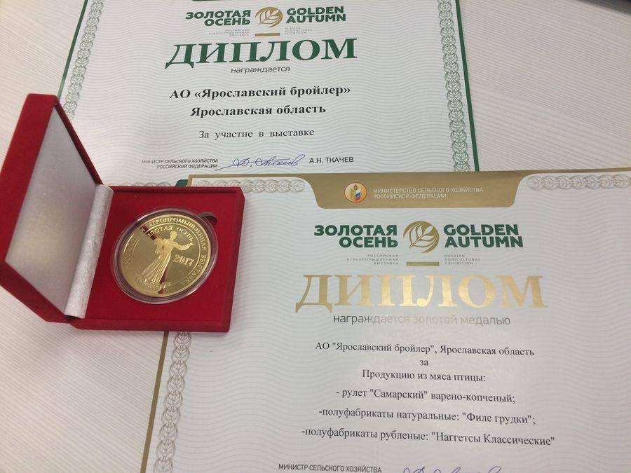 """Ооо """"золотая гора"""", московская обл, инн 7734727473, огрн 1147746748797 окпо 20526796 - реквизиты, отзывы, контакты, рейтинг."""