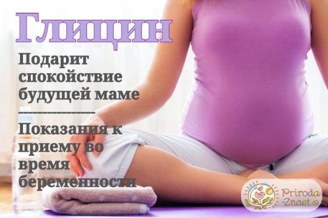 Кедровые орехи при беременности: польза и вред. сколько можно есть кедровых орешков беременным - spuzom.com