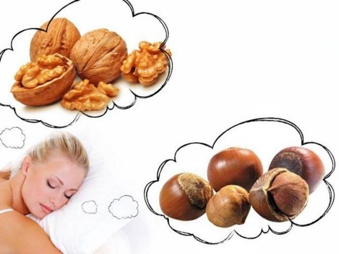 К чему снятся орехи женщине
