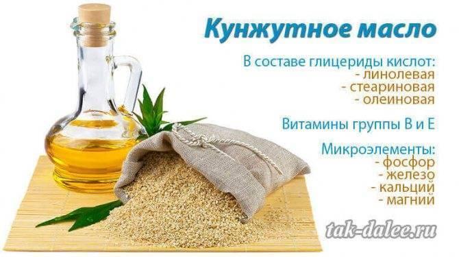 Кунжутное масло - полезные свойства и противопоказания. состав и применение масла кунжута с отзывами и ценами