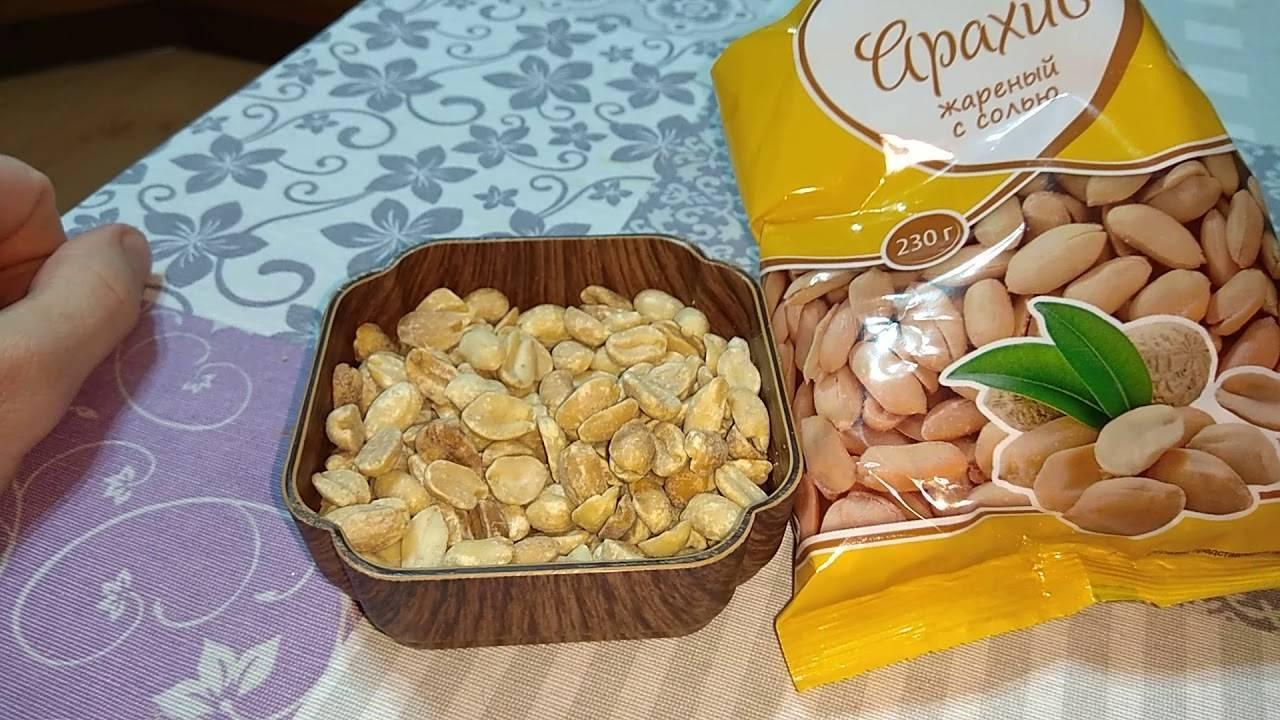 Как пожарить арахис правильно, чтобы получился очень вкусным?