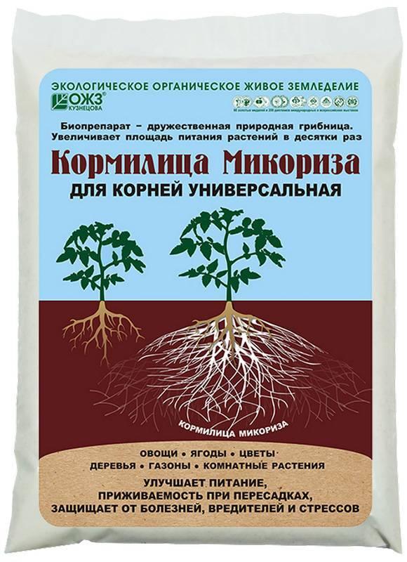 Микробиологические удобрения повышающие урожайность