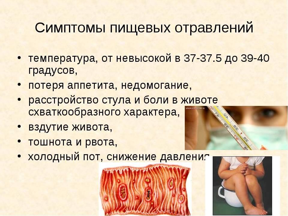 Лекарственное и токсическое поражение печени - симптомы и лечение в москве