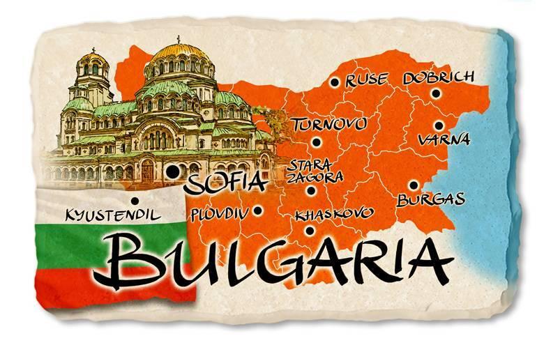Наука и культура | новости о болгарии - часть 9