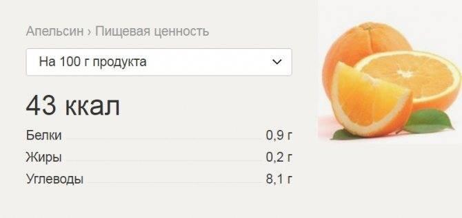 Орехи и семена. таблица калорийности и химический состав продуктов питания.