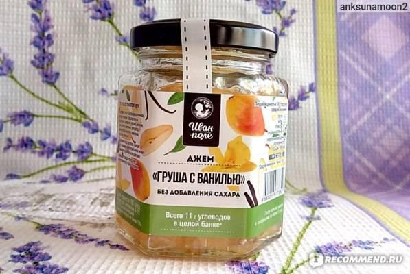 Ароматный джем из апельсинов: как приготовить оранжевое лакомство. рецепты джема из апельсинов с лимонами, имбирем, корицей