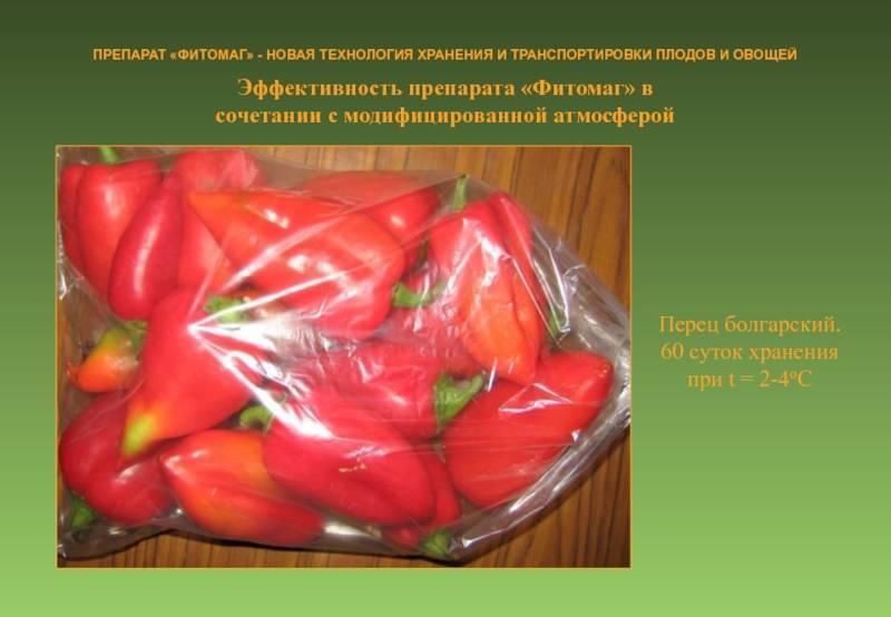 § 2. типы хранилищ для овощей и плодов [1969 наместников а.ф. - хранение и переработка овощей, плодов и ягод]