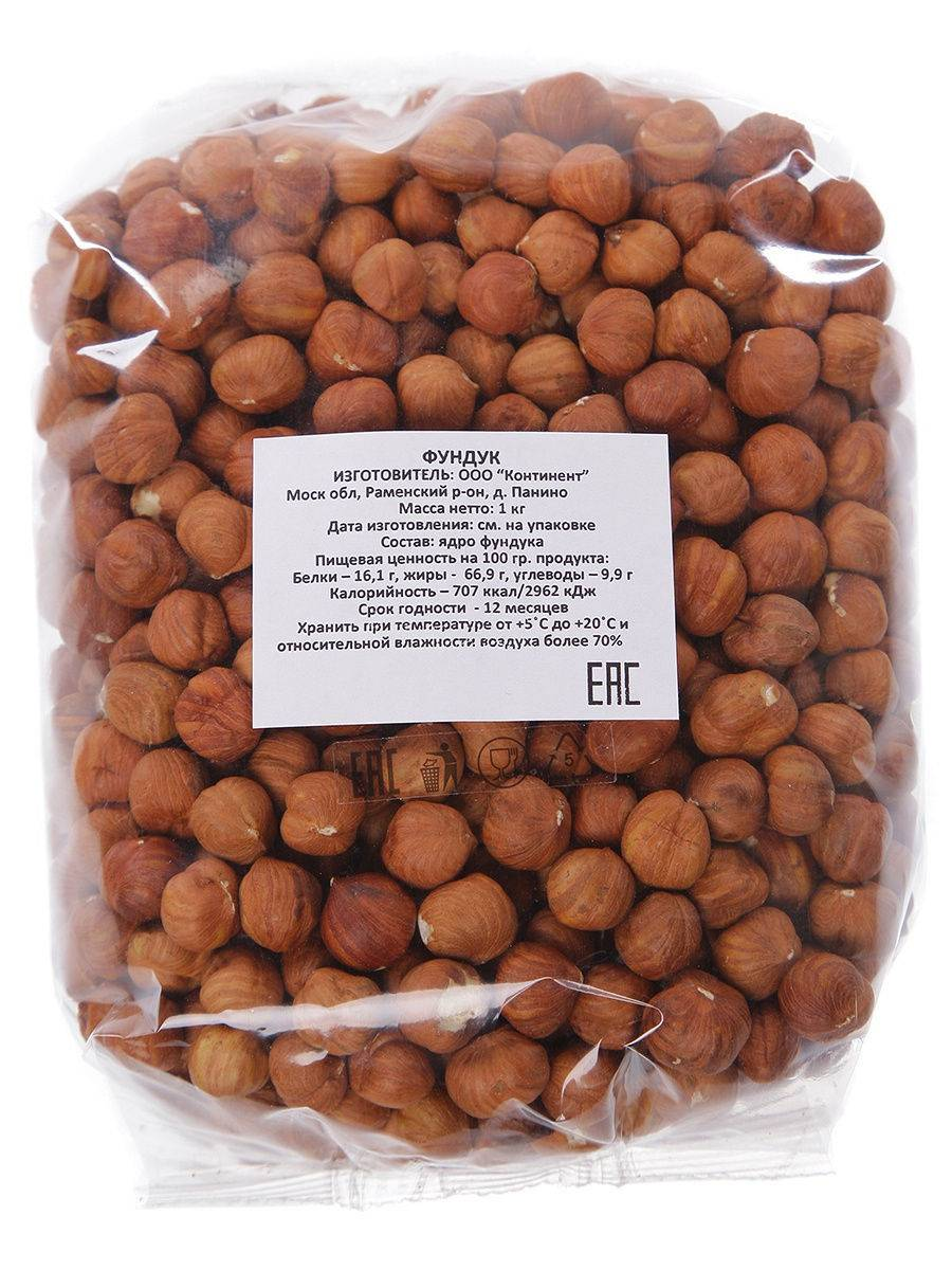 Фундук: польза и вред ореха для организма, состав и калорийность