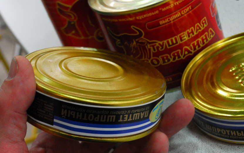 28 виды бактериальной порчи консервов