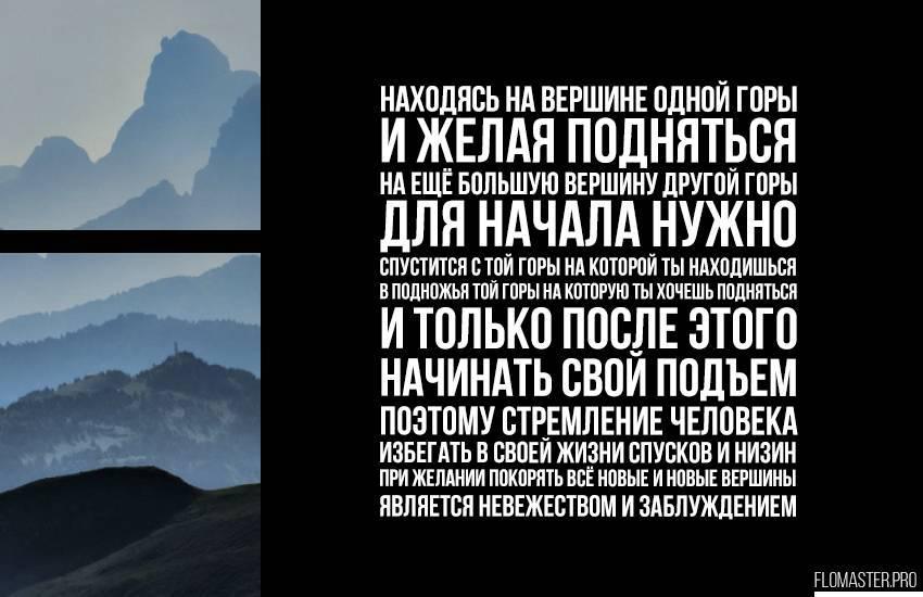 Дюна (роман)