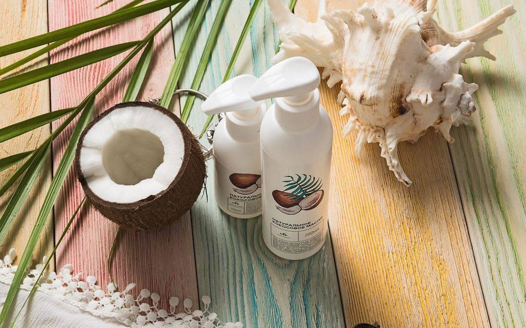Кокосовое косметическое масло и его использование