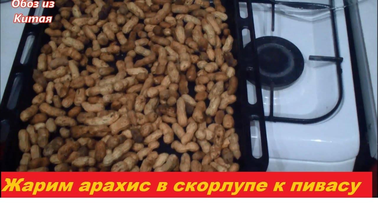 Как пожарить арахис на сковороде: с солью, сладкий, с пряностями