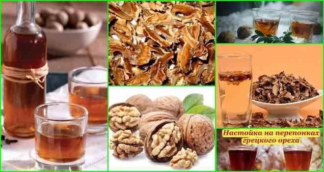 Самогон на перегородках грецкого ореха, рецепт напитка