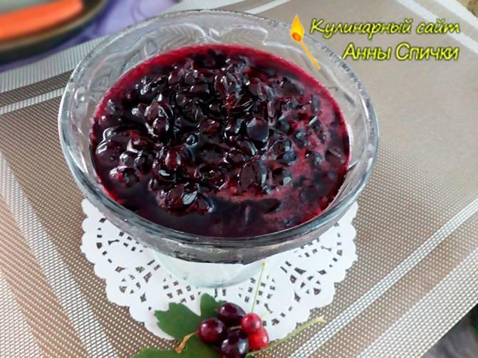 Варенье из боярышника: рецепты приготовления на зиму с фото