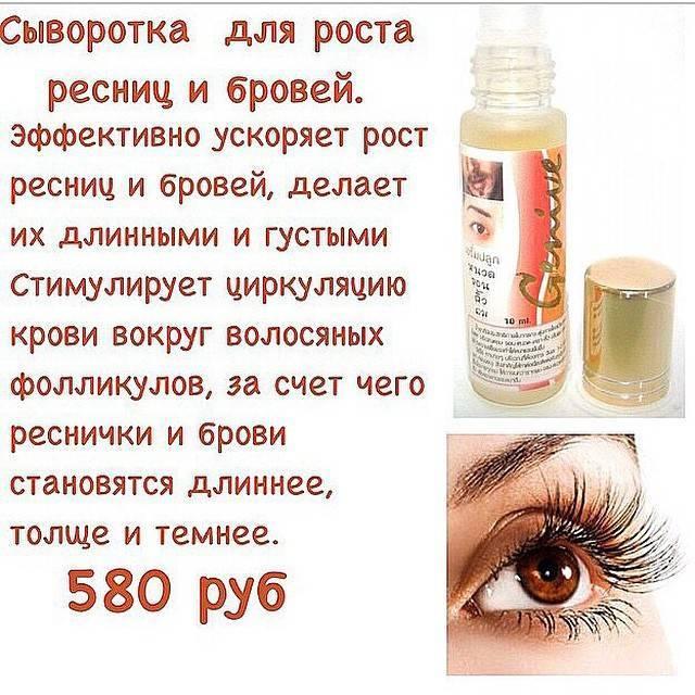 Касторовое масло для волос, ресниц и кожи. способы применения