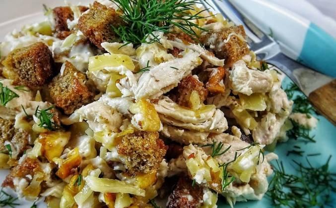 Салат с куриной грудкой - 145 рецептов приготовления пошагово - 1000.menu