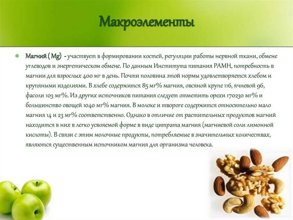 Содержание витаминов в орехах
