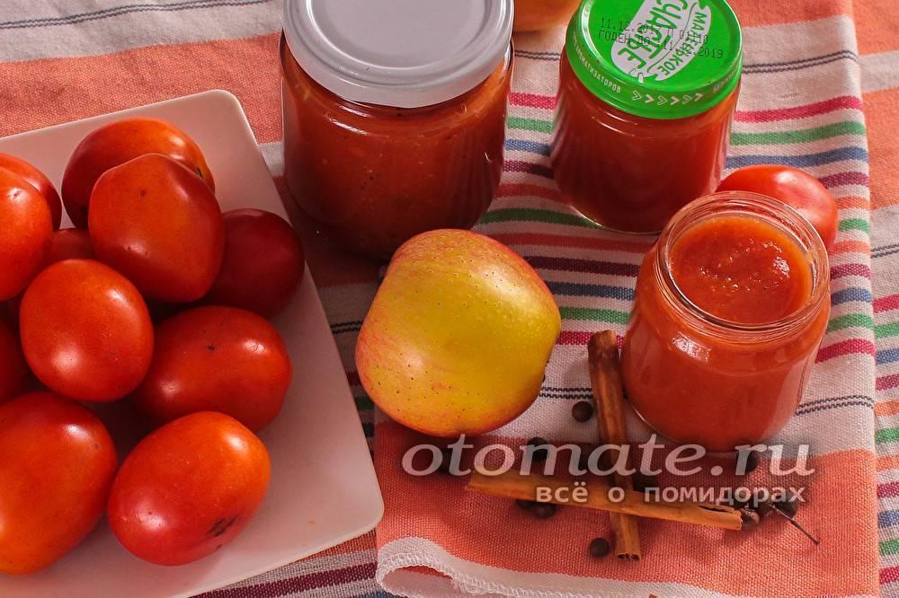 Кетчуп  из помидоров  на зиму. пальчики оближешь. лучшие рецепты с фото