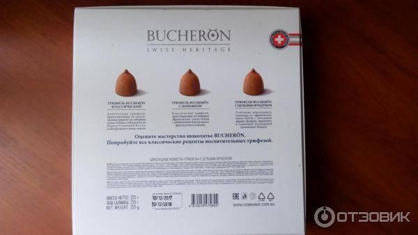Где в россии можно найти трюфели и как на них зарабатывают