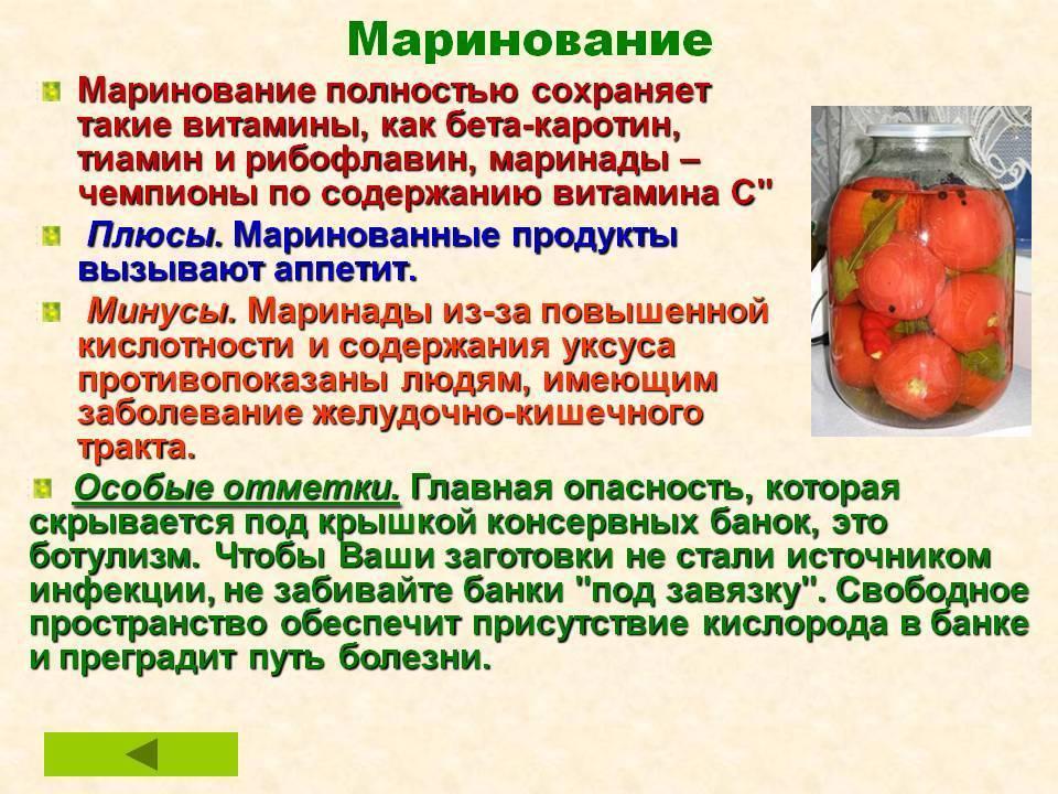 Как мариновать фрукты на зиму?   еда и кулинария