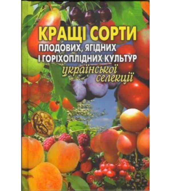 Тонкости прямого посева и покровных культур: день поля ноутил в онлайн-формате [+видео] | agrobook.ru