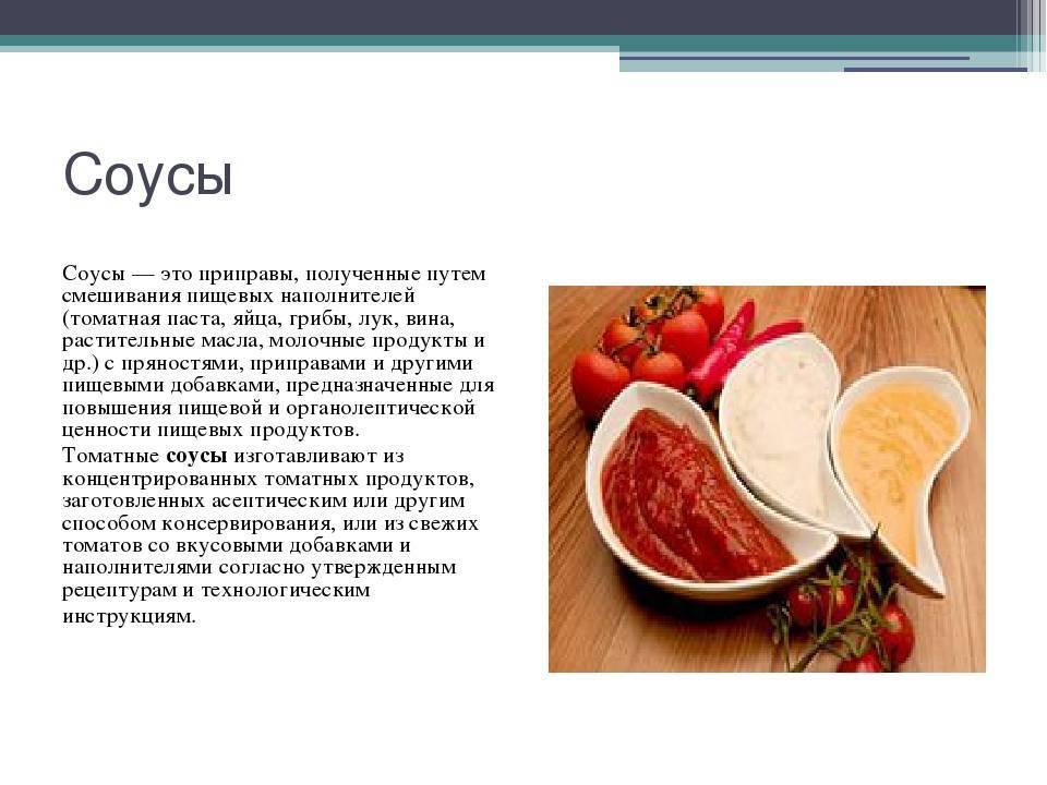 Пищевые кислоты: виды, характеристика, производство и применение