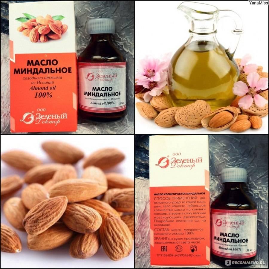 Персиковое масло для новорожденного: применение в нос детям, при насморке у грудничков, для массажа