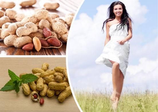 Арахис при беременности: жареный и соленый, польза и вред во время, можно ли беременным сырой, в кокосе | rucheyok.ru